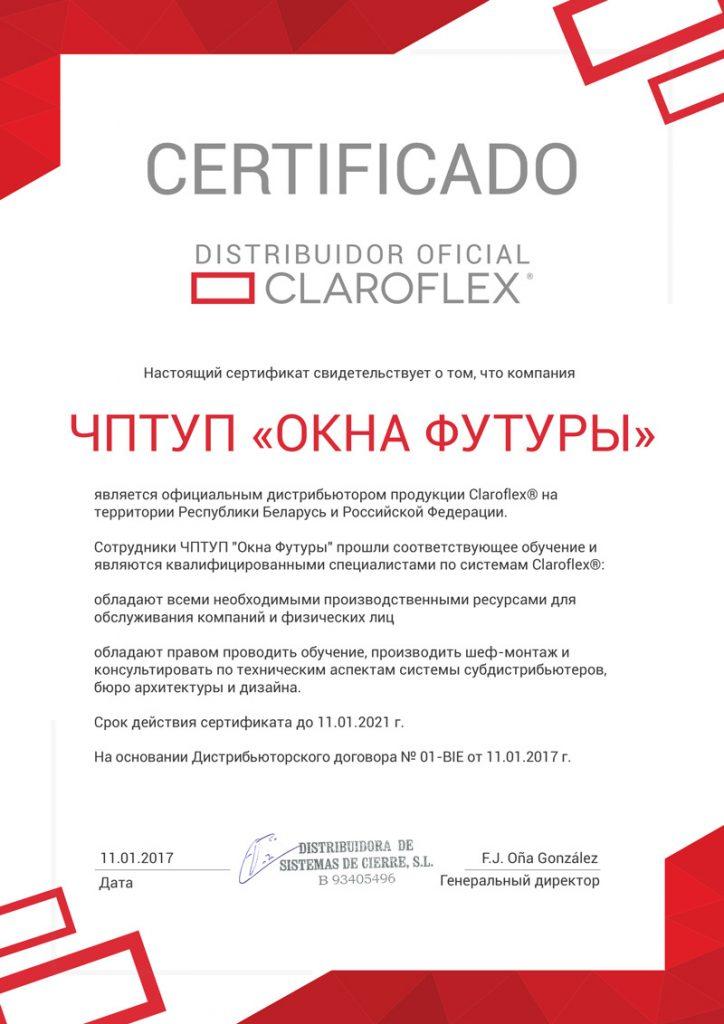 sertifikat okna futuy